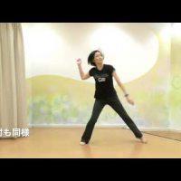 コンテンポラリーダンス サクセション(連続する動き)
