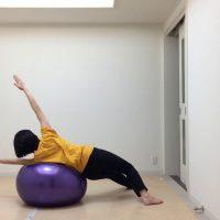 体幹を鍛えるバランスボール EXーサイドプランクー