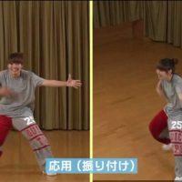 中学で必修科目になったダンスとは? ーヒップホップ 現代的なリズムのダンスー
