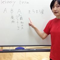 シンプルなダンス振付構成法Ternary form(3部構成)
